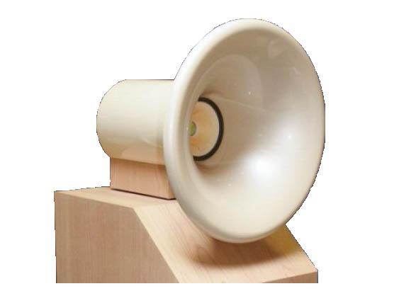 Oris 250 horn